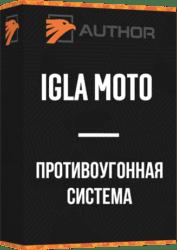 Противоугонная система IGLA Moto